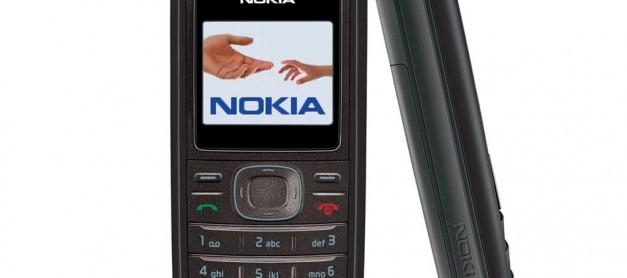노키아 스마트폰 사업 철수