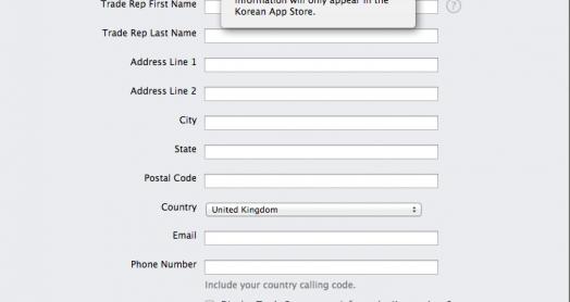 애플 – 한국 앱스토어만 개발자의 개인 정보 공개 요구와 사업자 등록 요구