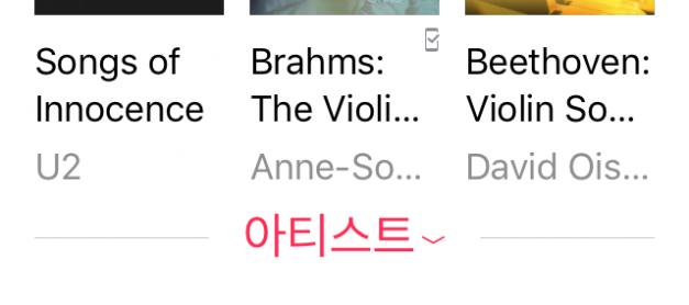 애플뮤직(Apple Music) 한국에서 3개월 무료 체험해 보기